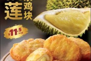 Kelezatan Nugget Ayam Isian Durian